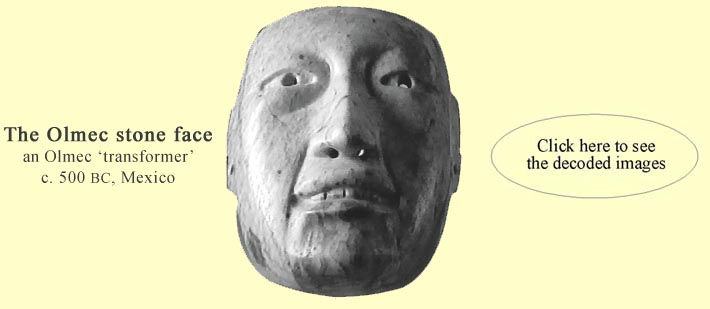 The Olmec stone face